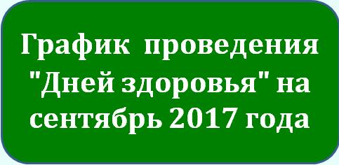Кузнецов никита викторович врач