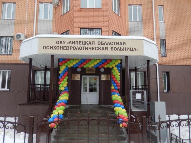 3 городская детская больница телефон регистратуры