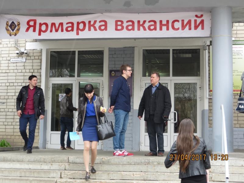 Областная туберкулезная больница ярославль официальный сайт
